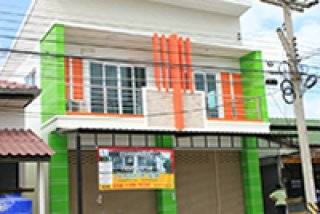 Commercial Building Service in Korat