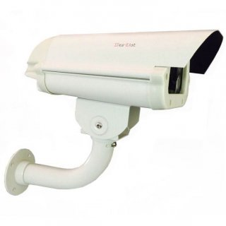 กล้องวงจรปิด AHD Outdoor XL Camera