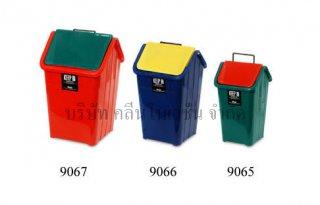 ถังขยะพลาสติกแบบแกว่ง ขนาด 5 9 และ 14 ลิตร