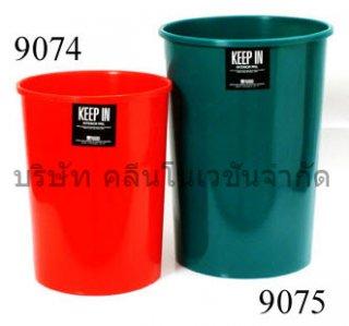 ถังขยะพลาสติกขนาด 12 และ 20 ลิตร(RW9074 RW9075)