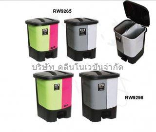 ถังขยะสแควร์ 2 ช่อง (RW9265 RW9298)