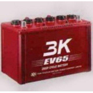 แบตเตอรี่ 3K Battery EV 65