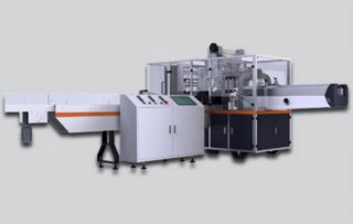 HORIZONTAL PACKAGING MACHINE MODEL : SGS-300A