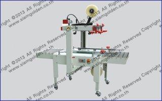 SEMI-AUTOMATIC CARTON SEALER MODEL : FXJ-5050II
