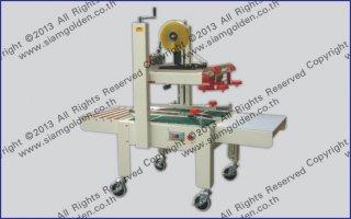 SEMI-AUTOMATIC CARTON SEALER MODEL : AS-223