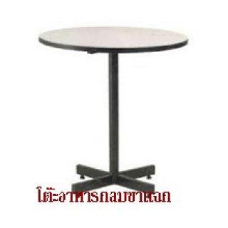 โต๊ะอาหารหน้ากลมโฟเมก้าขาว ขาแฉกดำ