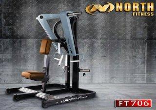 ม้าบริหารปรับระดับ North Fitness รุ่น FT706