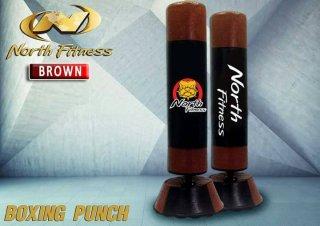 ชุดโฮมยิม North Fitness รุ่น BOXING PUNCH BROWN