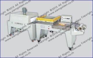 เครื่องอบฟิล์มอัตโนมัติ SGS 500A SGS 1000LC