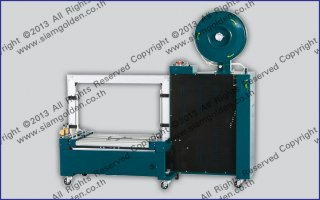 AUTOMATIC STRAPPING MACHINE MODEL MH 102B