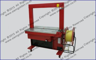 AUTOMATIC STRAPPING MACHINE MODEL SGS 86