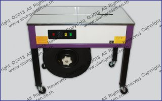SEMI AUTOMATIC STRAPPING MACHINE MODEL GP 802