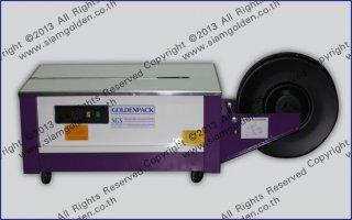 SEMI AUTOMATIC STRAPPING MACHINE MODEL GP 803