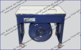 SEMI AUTOMATIC STRAPPING MACHINE MODEL DBA 100