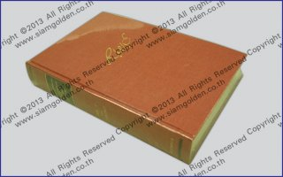 2 IN 1 SHRINK WRAPPER MODEL DIBIPACK4255