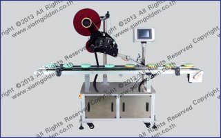 SEMI AUTOMATIC LABELLING MACHINE MODEL B76