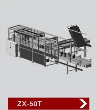 เครื่องบรรจุสินค้าลงกล่อง รุ่น ZX 50T