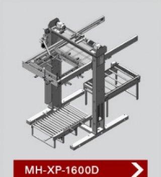 เครื่องจัดเรียงสินค้าบนพาเลท รุ่น MH XP 1600D