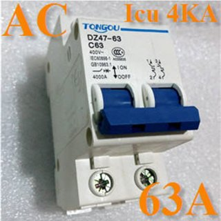 เบรกเกอร์ไฟฟ้า AC 63A