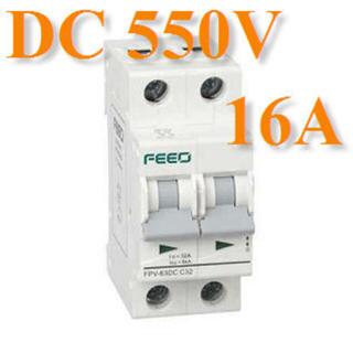 เบรกเกอร์ไฟฟ้า DC 550V 16A