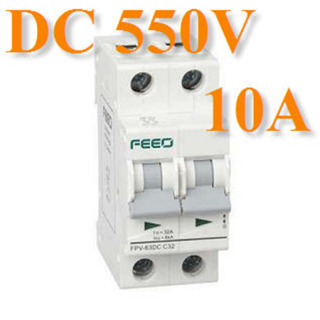 เบรกเกอร์ไฟฟ้า DC 550V 10A