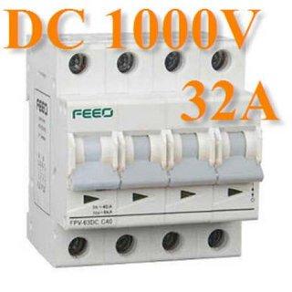 เบรกเกอร์ไฟฟ้า DC 1000V 32A