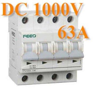 เบรกเกอร์ไฟฟ้า DC 1000V 63A