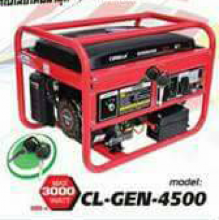 เครื่องยนต์ปั่นไฟเบ็นซิน รุ่น CL GEN 4500
