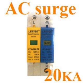 ชุดป้องกันไฟกระชาก AC 20ka