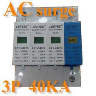 ชุดป้องกันไฟกระชาก AC Surge 40ka 3เฟส