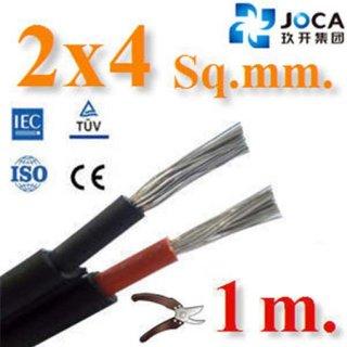 สายไฟ DC โซล่าเซลล์ PV1-F 2x4.0 mm2 เส้นคู่