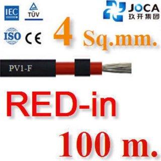 สายไฟโซล่าเซลล์ PV1-F 4.0 mm2 100 เมตร แดง ดำ
