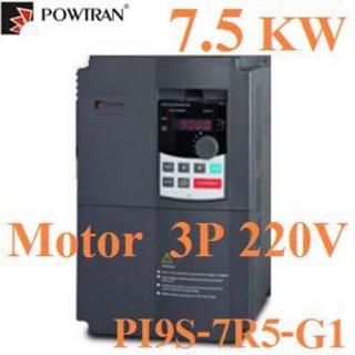 โซล่าปั้ม 3 เฟส 220Vac 7.5KW