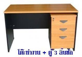 โต๊ะทำงานโล่งพร้อมตู้ลิ้นชัก 3 ชั้น มีล้อ