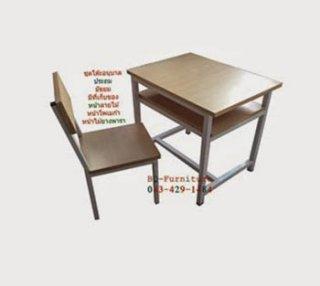 ชุดโต๊ะนักเรียน ไม้ยางพารา