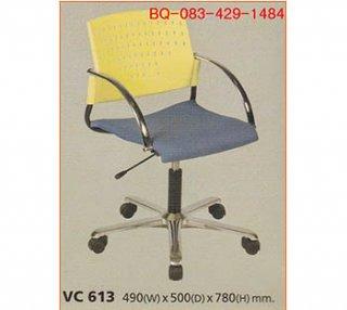 เก้าอี้สำนักงาน เบาะโพลี