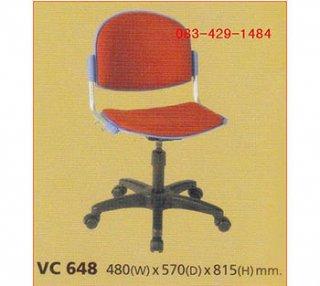 เก้าอี้สำนักงาน เบาะผ้า