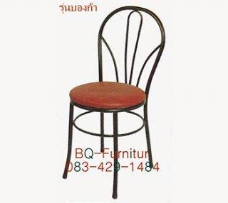เก้าอี้ทานอาหาร รุ่นวิลลี่