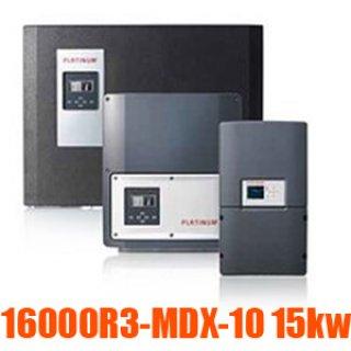 อินเวอร์เตอร์ PLATINUM 16000R3-MDX-10 15kw