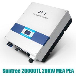 อินเวอร์เตอร์ Suntree 20000TL 20KW MEA PEA