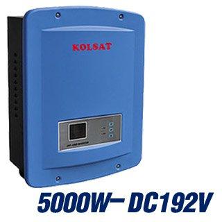 อินเวอร์เตอร์ KOLSAT 5000W DC192V