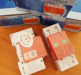 ชุดป้องกันฟ้าผ่า AC Surge 2P 380V
