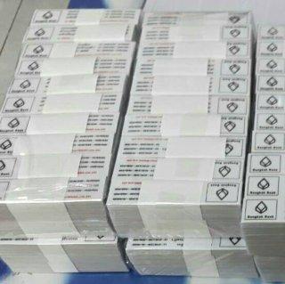 โรงพิมพ์พลาสติก มาตรฐาน ISO 9001 2008