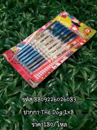 ปากกา The Dog 1x8 รหัส 8809226026083