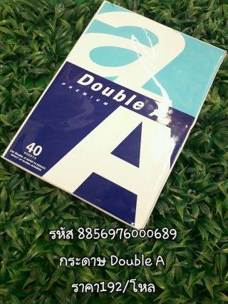กระดาษ Double A รหัส 8856976000689