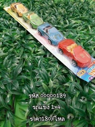 รถแข่ง 1x4 รหัส 00000189