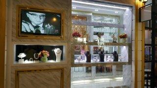 Shop Diamond Pasio At Pasio สุขภิบาล 3