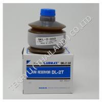 จาระบี Daikin GKL-2-100 Lubmax cartridge grease