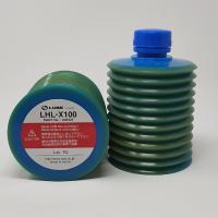 จาระบี LHL-X100-7 LUBE Grease-700g