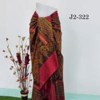 ผ้าไหมทอยกดอกพริกไทย ไหมบ้าน